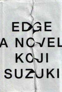suzuki_edge